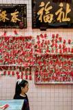 Malezja, w Kuala Lumpur podczas Chińskiego nowego roku w grzechu Sze Si Ya świątyni Zdjęcie Royalty Free