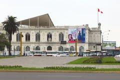 MALI muzeum sztuki Lima Zdjęcia Royalty Free