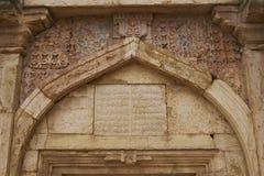 Malik Mughithâ €™s Moskee, Mandu, India stock fotografie