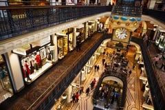 Mall Lizenzfreie Stockfotos