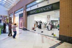 mall Fotos de Stock