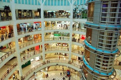 Mall. Shopping mall Royalty Free Stock Images