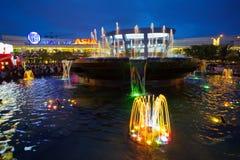 Mall of Asia , Manila Royalty Free Stock Photos