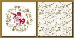 Mall av det lyckliga kinesiska kortet för nytt år 2019 med svinet Kinesiskt översättningssvin stock illustrationer