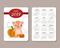 Mall av kalendern stock illustrationer