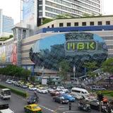 Mall Bangkok Stock Photos