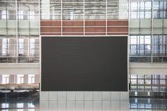 Mall big screen. Close-up of mall big screen Stock Photos