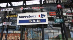 Mall billboards. Beijing shopping malls outdoor billboard Royalty Free Stock Photo