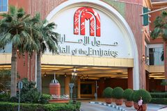 Mall of the Emirates. DUBAI, UAE - NOVEMBER 22, 2017: Mall of the Emirates in Dubai, UAE. The mall features more than 700 stores and an indoor ski slope Stock Images