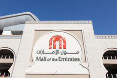 Mall of the Emirates with Ski Dubai. DUBAI, UAE - DEC 13: Mall of the Emirates in Dubai. December 13, 2014 in Dubai, United Arab Emirates Stock Photos