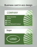 Mall för affärskort i den gröna designen som är användbar för ecologic eller miljö- institution Arkivfoto