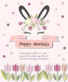 Mall för Baby födelsedagen, påskdag, partiinbjudan, hälsningkort Royaltyfri Bild