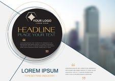 Mall för broschyrreklambladdesign, räkningspresentationsabstra stock illustrationer
