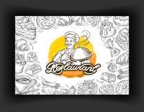 Mall för design för restaurangvektorlogo kafé-, eatery- eller efterrättsymboler vektor illustrationer