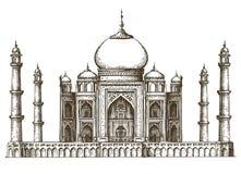Mall för design för Taj Mahal vektorlogo Indien eller royaltyfri illustrationer