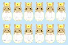 Mall för 2018 kalender Format djur, gullig vektor för kaninkalendertecknad film vektor illustrationer