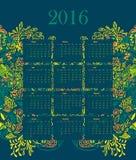 Mall 2016 för kalenderillustrationvektor med Arkivbilder