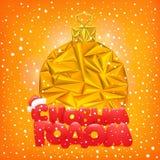 Mall för kort för ferie för form för triangel för struntsak för prydnad för infall för nytt år guld- vektor illustrationer