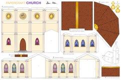 Mall för pappers- hantverk för kyrklig byggnad stock illustrationer