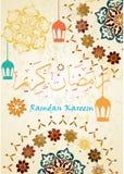 Mall för Ramadan Kareem hälsningbaner med den färgrika Marocko cirkelmodellen, islamisk bakgrund; Kalligrafiarabiskatranslatio stock illustrationer