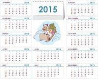Mall 2015 för skrivbordkalender Arkivfoton