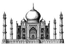 Mall för Taj Mahal logodesign Indien eller hinduiskt stock illustrationer