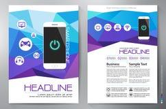 Mall för vektor för broschyrdesign a4 stock illustrationer