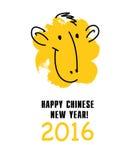 Mall för vykort för nytt år för vektor kinesisk Arkivbilder