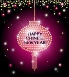 Mall för vykort för nytt år för vektor kinesisk Royaltyfria Foton