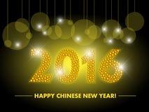 Mall för vykort för nytt år för vektor kinesisk Fotografering för Bildbyråer