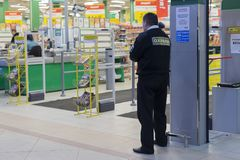 Mall, the guard at the entrance of the supermarket, editorial. Russia , Ivanovo , 13 January 2018, the Mall, the guard at the entrance of the supermarket Stock Image