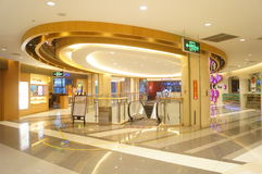 Mall interior landscape. In Shenzhen Xixiang, China Stock Images