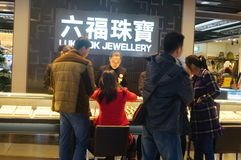 Mall jewelry counter. Mall jewelry shop in Shenzhen Xixiang, China Stock Images