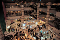 Mall Korea. Architect,Architecture Royalty Free Stock Image