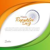Mall med texten av republikdagen i Indien på Januari 26 abstrakt begreppbakgrund med flödande linjer av de nationella färgerna stock illustrationer