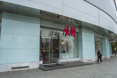 Mall Royalty Free Stock Photo