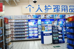 Mall: Skincare counter. Shenzhen Baoan Xixiang, WAL-MART supermarket skincare counter. In China Stock Photography