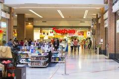 Mall Royalty Free Stock Photos