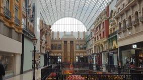 Mall Stock Photos