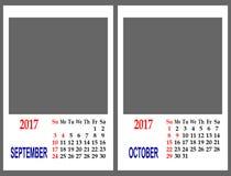 Malla del calendario Imágenes de archivo libres de regalías