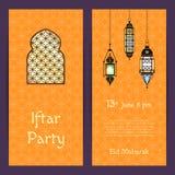 Mallen för kortet för inbjudan för det vektorRamadan Iftar partiet med lyktor och fönstret med arabiska mönstrar illustrationen vektor illustrationer
