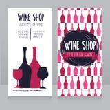 Mallen för vin shoppar affärskortet vektor illustrationer