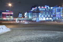 Malls on street. PERM, RUSSIA - JAN 11, 2014: Malls on street. 47 shopping centers are there in Perm Stock Photo
