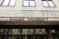 Malmo district court. Malmo, Sweden - May 27, 2015: The sign above the entrance to the Malmo district court building Stock Image