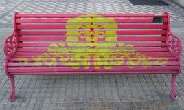 Malować ławki Santiago w Lesie Condes, Santiago de Chile Zdjęcie Stock
