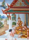 malowidło ścienne Obraz Royalty Free