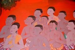 malowidło ścienne Obrazy Stock