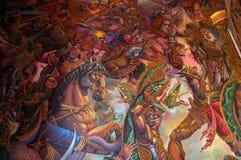 Malowidło ścienne obraz Fotografia Royalty Free