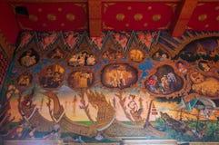 Malowidło ścienne obraz Zdjęcia Stock