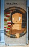 Malowidło ścienne sztuka Zdjęcia Stock